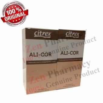 Harga Ali-Cor 2 x 30 vegetable capsules(Tongkat Ali)