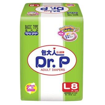 Harga Dr.P Adult Diapers L 8pcs