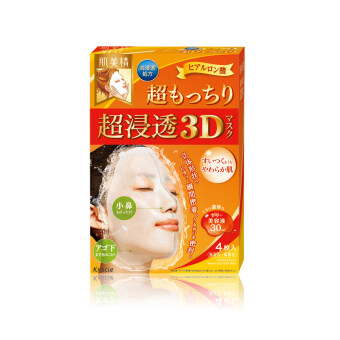 Harga Kracie Hadabisei Advanced Penetrating 3D Facial Mask Super Supple 2x