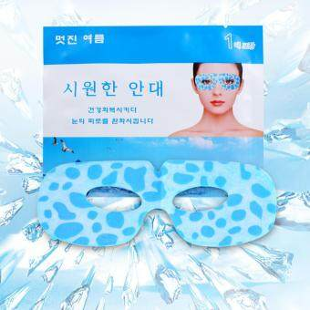 Harga Disposable Cold Eye Mask Relax Cooling Eyemask For Relied Tired Eyes Stress
