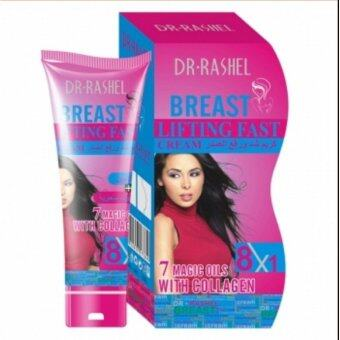 Harga DR-RASHEL Breast Lifting Fast Cream 150g