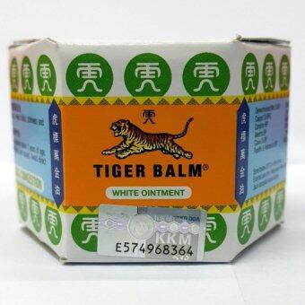 Harga Tiger Balm White Ointment(10g)