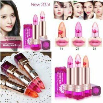 Harga Jelly Flower Lipstick [TRANSPARENT LIPSTICK]