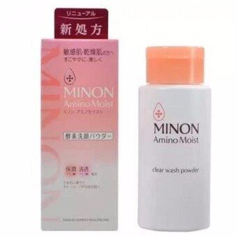 Harga Minon Amino Moist Clear Wash Powder 35g