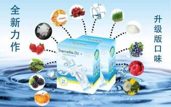 Harga Tremella Dx + JAPAN EnzyMe Nite Drink 日本排毒瘦身酵素-升级版 ( 16 Sachets x 2 Boxes )