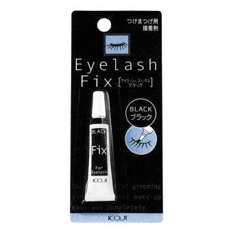 Harga Koji Eyelash Fix Black ( 3 Pcs )