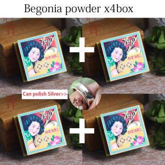 Harga Hong Kong Traditional chinese Sam Fong Hoi Tong Begonia powder (enhance skin tone / whitening/can polish silver)4box/香港三凤海棠