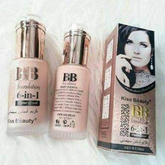 Harga KISS BEAUTY BB FOUNDATION 6 IN 1