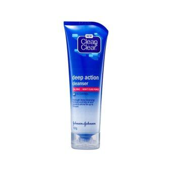Harga CLEAN & CLEAR Deep Action Cleanser 100g