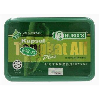 Harga Hurix Tongkat Ali Plus (Promote fertility increase sexual desire)好力东革啊里补丹(男性专药)