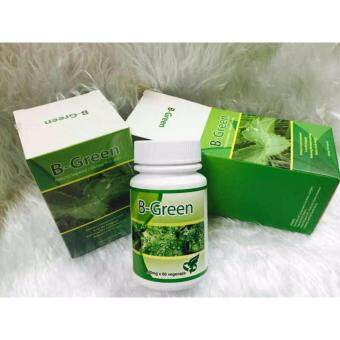 Harga (B-Green) Slimming Vegetable Capsules