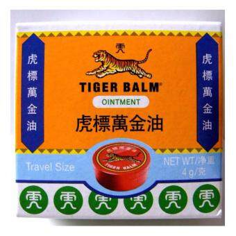 Harga TIGER BALM WHITE OINTMENT 4G (TRAVEL SIZE)