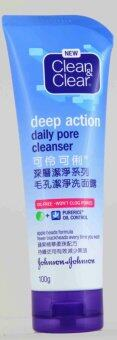 Harga CC DEEP ACTION PORE CLEANSER 100G