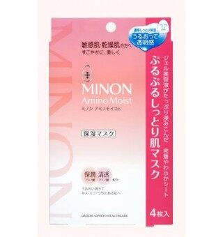 Harga Minon Amino Moist Face Mask - 22ml Pack in 4 Piece