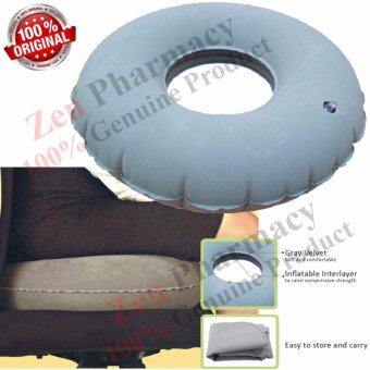 Harga Flexi Aid Inflatable Round Cushion Air Ring