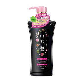 Harga Kracie Ichikami Smooth Care Conditioner 480ml
