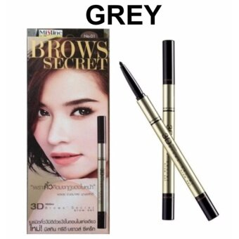 Harga (Light Brown) Mistine 3D Brows' Secret Eye Brow Set (3 in 1 Pencil, Shadow, Mascara)
