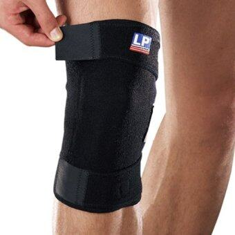 Harga LP Support 756 Closed Patella Knee Support