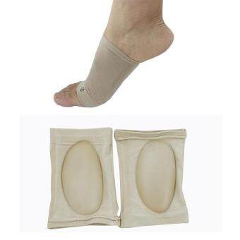 Harga Vinmax 2Pcs Orthotic Arch Supports Plantar Fasciitis Brace Sleeves Arch Supports (Khaki)