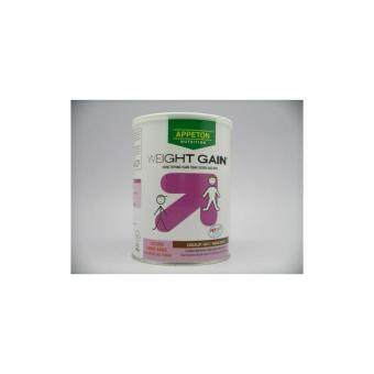 Harga APPETON WEIGHT GAIN - CHILD 450GM CHOCOLATE FLAVOR
