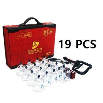 Harga Hansol Bu Hang Cupping Set (19PCS)