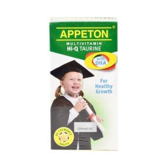 Harga APPETON Multivitamin Hi-Q Taurine with DHA 60 tablets