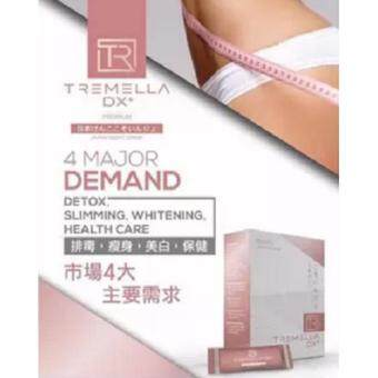 Harga TREMELLA DX+ PREMIUM NEW Rose Gold Packaging !! ★ 日本酵素排毒 ★ 高級版
