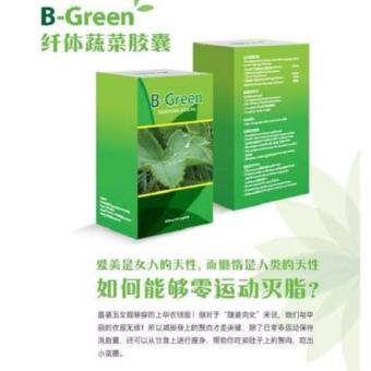 Harga B Green Traditional Medicine Slimming Vegetable capsules B Green纤体蔬果胶囊 60 capsules