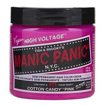 Harga [MANIC PANIC] COTTON CANDY PINK / SEMI-PERMANENT HAIR COLOR CREAM / HAIR DYE
