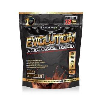 Harga MATRIX EVOLUTION- Best Mass Gainer