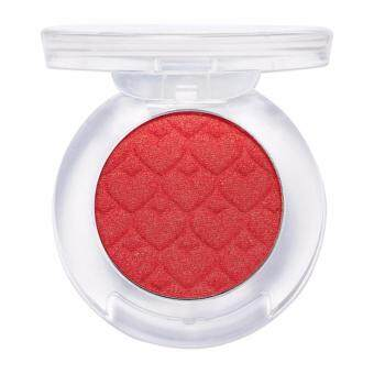 Harga Etude House Look At My Eyes NEW (#OR205)