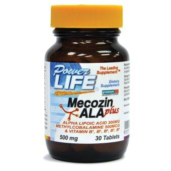 Harga POWERLIFE MECOZIN ALA PLUS 30S