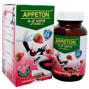 Harga APPETON A-Z KID´S VITAMIN C STRAWBERRY (CHEWABLE VIT C 30MG) -AGE 2-6 YEARS