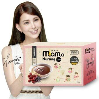 Harga Mama Nursing Tea - 1 Box