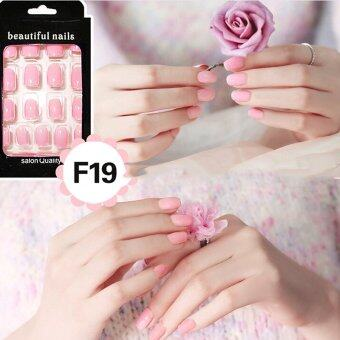 Harga Cheap Fashion Fake Nails False Tips Full Acrylic French Art Designer 24 Pcs Nail Light Pink