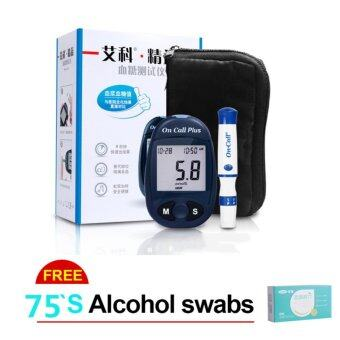 Harga AiKe JingYi Blood Glucose Meter with 60pcs Strips and 60pcs Needles Free 75 Alcohol Swabs