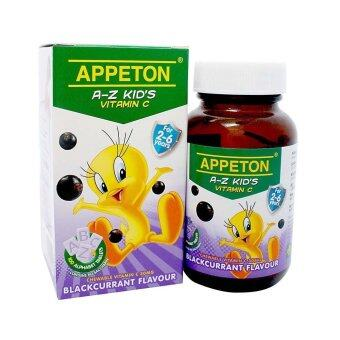 Harga Appeton A-Z Kid's Vitamin C Blackcurrant 100's