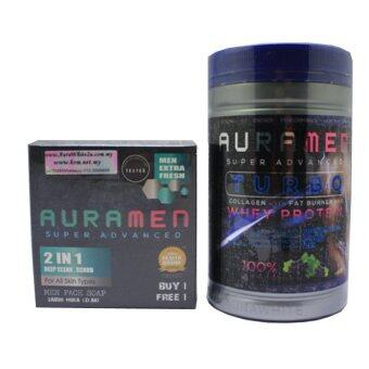 Harga Aura Men and Aura Men Face Soap Combo