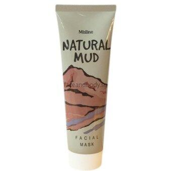Harga 【FREE GIFT】MISTINE Natural Mud Whitening Facial Face Mask 85g (100% Authentic)
