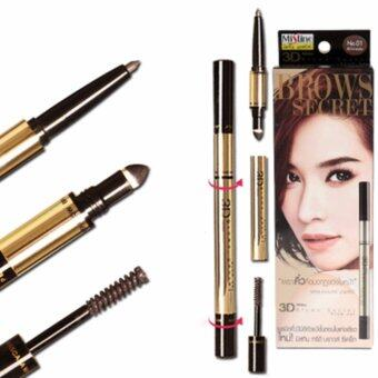 Harga [Ready Stock] Thailand Mistine 3D Brows' Secret Brow 3 in 1 Set 3D立体眉笔