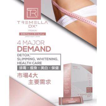 Harga (2Box FREE 1Sachet) Japan Tremella-Dx+ PREMIUM NEW Rose Gold Packaging !! ★ 日本酵素排毒 ★ 高級版