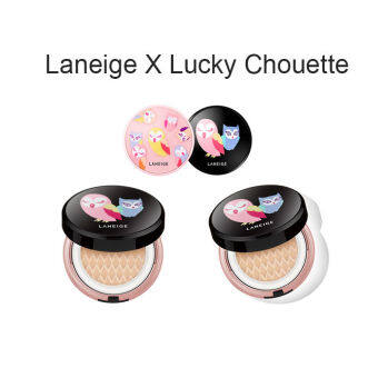 Harga Laneige Lucky Choutte BB Cushion Pore Control (Col 13: Ivory)