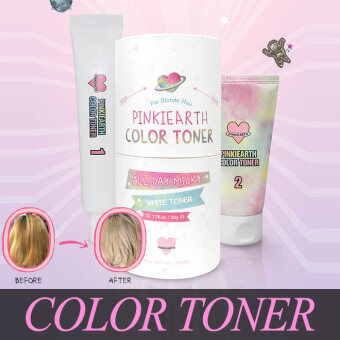 Harga PINKIEARTH Hair Color Toner / Bleach / Hair Bleach / Hair Color / Hair Dye / Pastel hair / Ash color / Long lasting colors