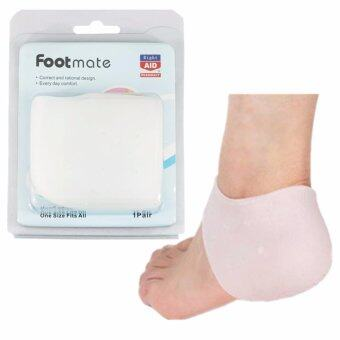Harga (2 pair) Silicone Heel Protector Gel Cover Air Permeability Shock Absorption for Foot Pain Relief