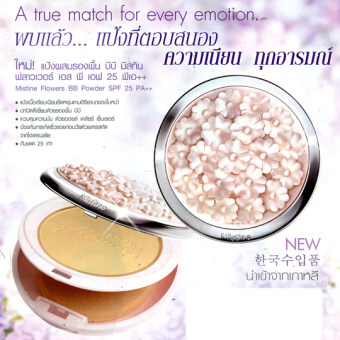 Harga Mistine Flower BB Powder SPF25 PA++ S1-White Skin Complexion (Imported from Thailand - Original)