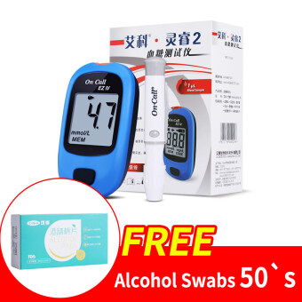 Harga AiKe LingRui Medical Blood Glucose Meter with 30s Strips and 30s Needles Free 50s Alcohol Swabs