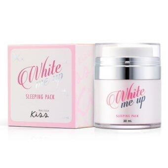 Harga Malissa Kiss Skincare Whitening Collagen Cream Sleeping Mask (30ML)