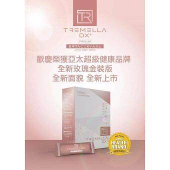 Harga (4Boxes FREE 5Sachet) Japan Tremella-Dx+ Premium Upgrade Version