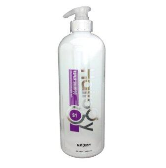 Harga Nexxen Repair Shampoo (1000ml)