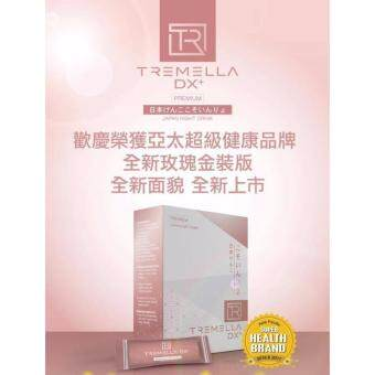 Harga Tremella-Dx+ Japan Premium enzyme detox (4 Box ) + Free 1 sahchet of tremella